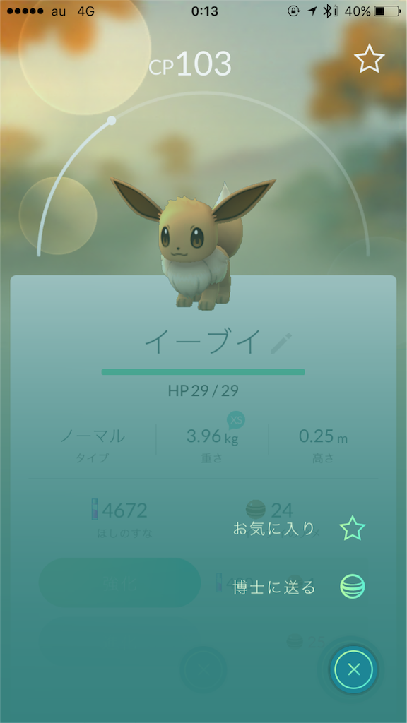 f:id:tetsunari_jp:20160802083232p:image