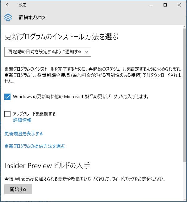 f:id:tetsunari_jp:20160803062929p:plain