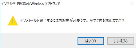f:id:tetsunari_jp:20160821223328p:plain
