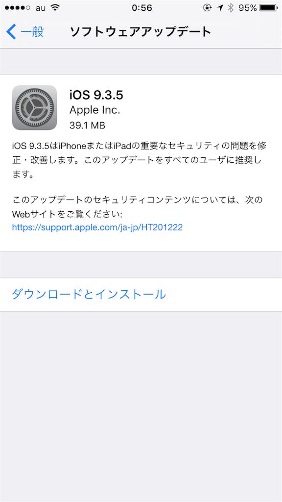 f:id:tetsunari_jp:20160828012249p:image