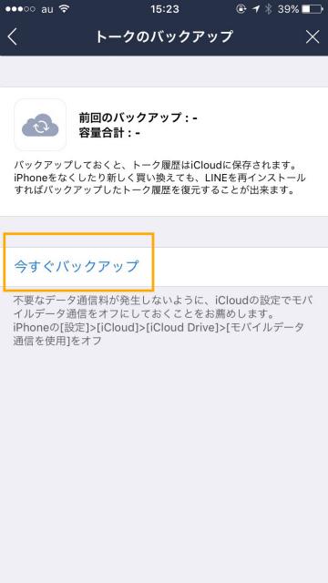 f:id:tetsunari_jp:20160912234613j:plain