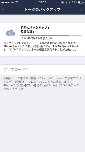f:id:tetsunari_jp:20160912234633j:plain