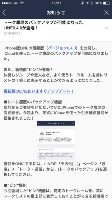f:id:tetsunari_jp:20160912234706j:plain