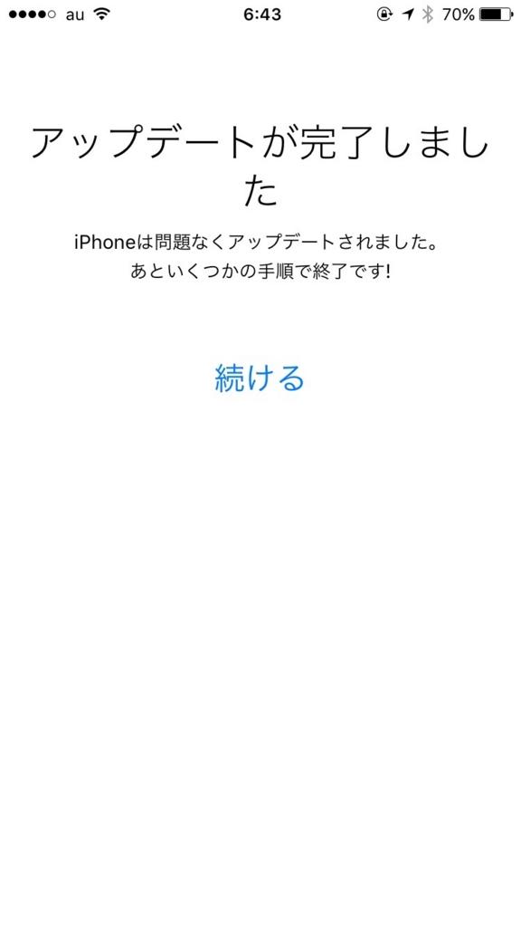 f:id:tetsunari_jp:20160914064317j:plain