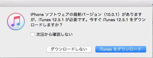 f:id:tetsunari_jp:20160914070420j:plain