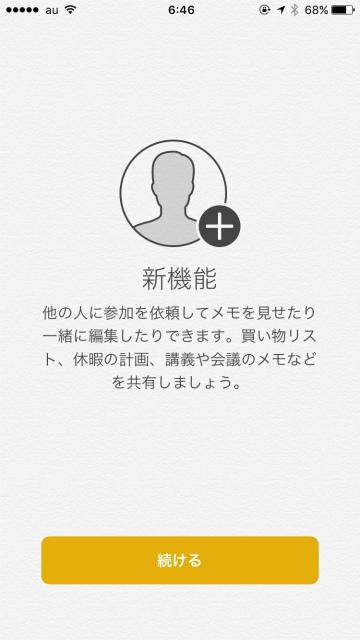 f:id:tetsunari_jp:20160914070520j:plain