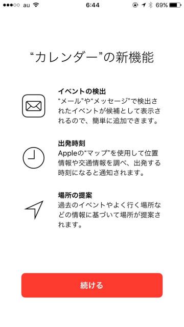 f:id:tetsunari_jp:20160914070657j:plain