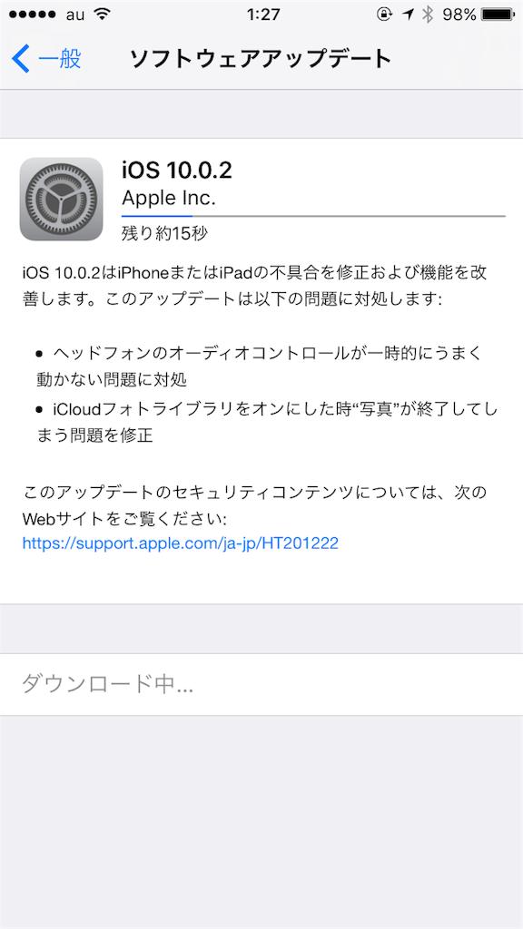 f:id:tetsunari_jp:20160926074104p:image