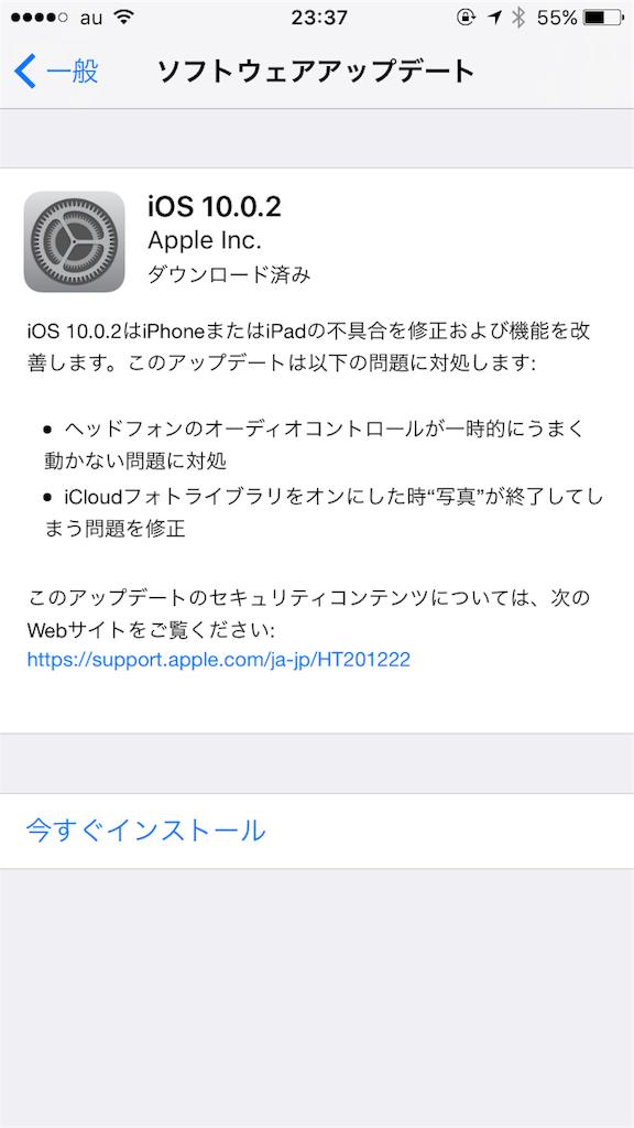 f:id:tetsunari_jp:20160926234714p:image