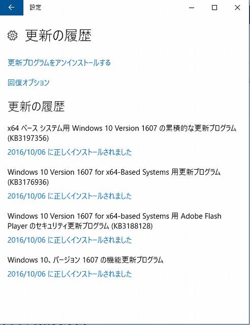 f:id:tetsunari_jp:20161007005019j:plain