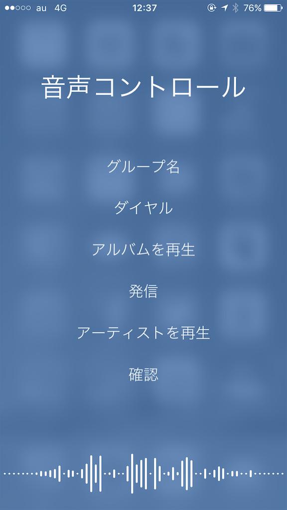 f:id:tetsunari_jp:20161007124045p:image