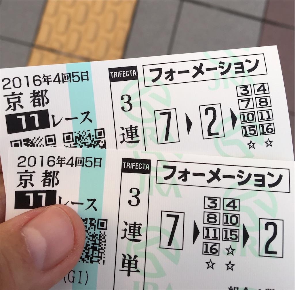 f:id:tetsunari_jp:20161016175537j:image