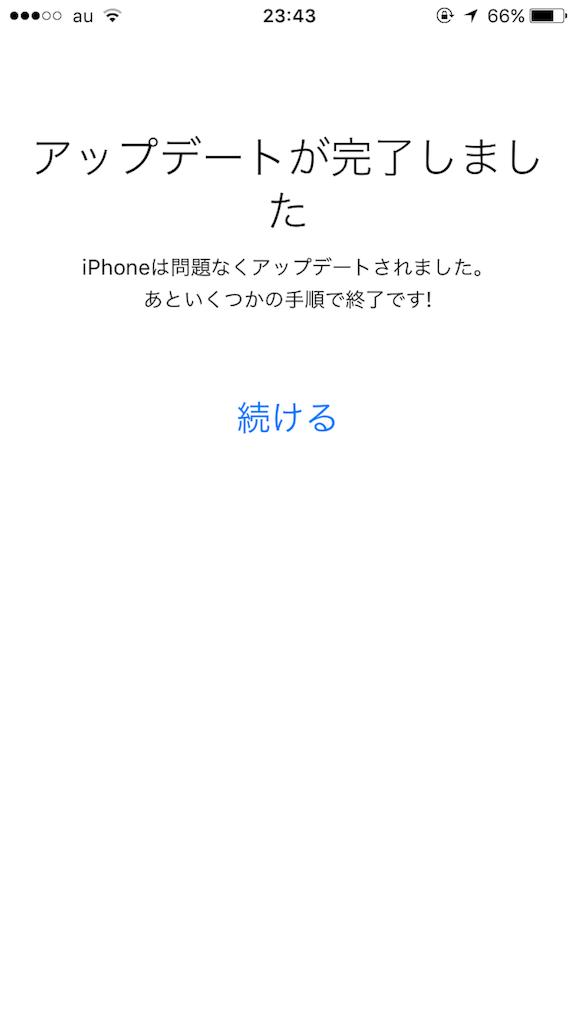 f:id:tetsunari_jp:20161026235252p:image