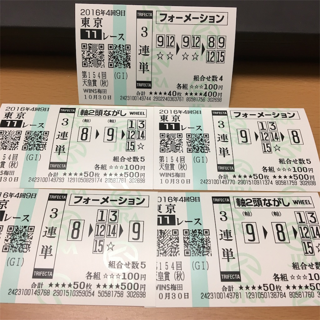 f:id:tetsunari_jp:20161030211748j:image