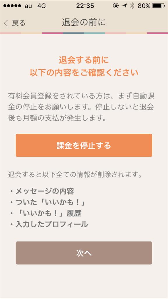 f:id:tetsunari_jp:20161104230651p:image