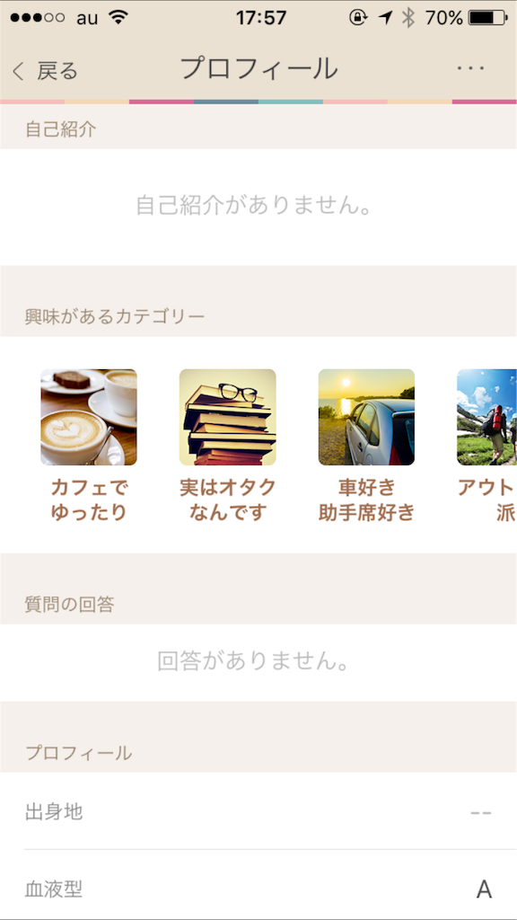 f:id:tetsunari_jp:20161106082431p:image