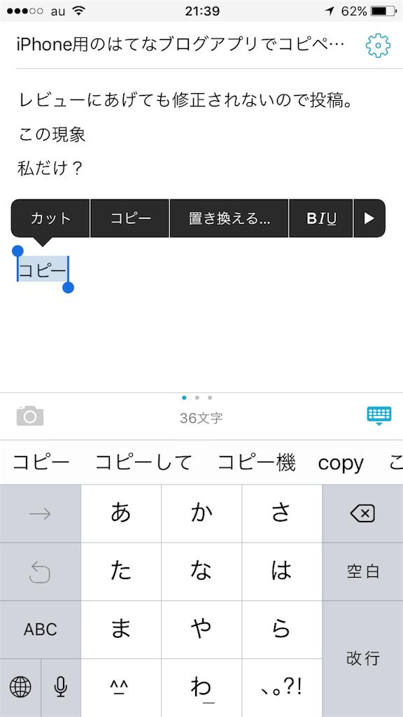 f:id:tetsunari_jp:20161111065024p:image