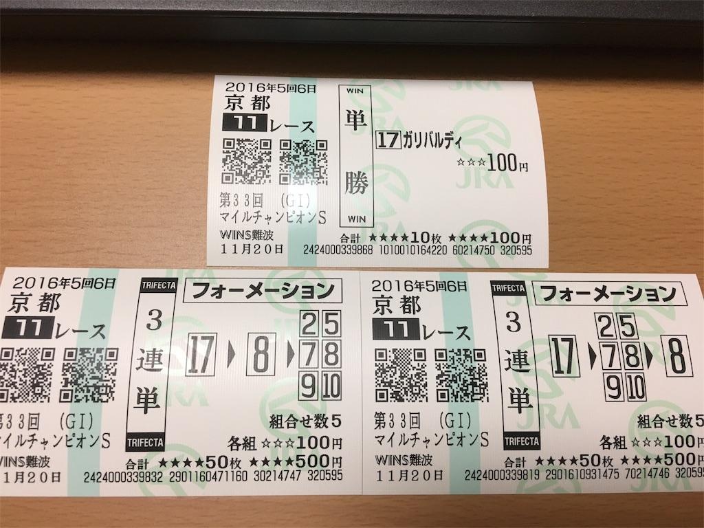 f:id:tetsunari_jp:20161119232703j:image
