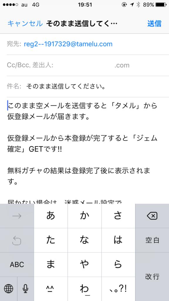 f:id:tetsunari_jp:20161124233511p:plain