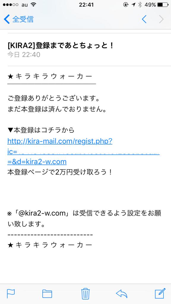 f:id:tetsunari_jp:20161124234110p:plain