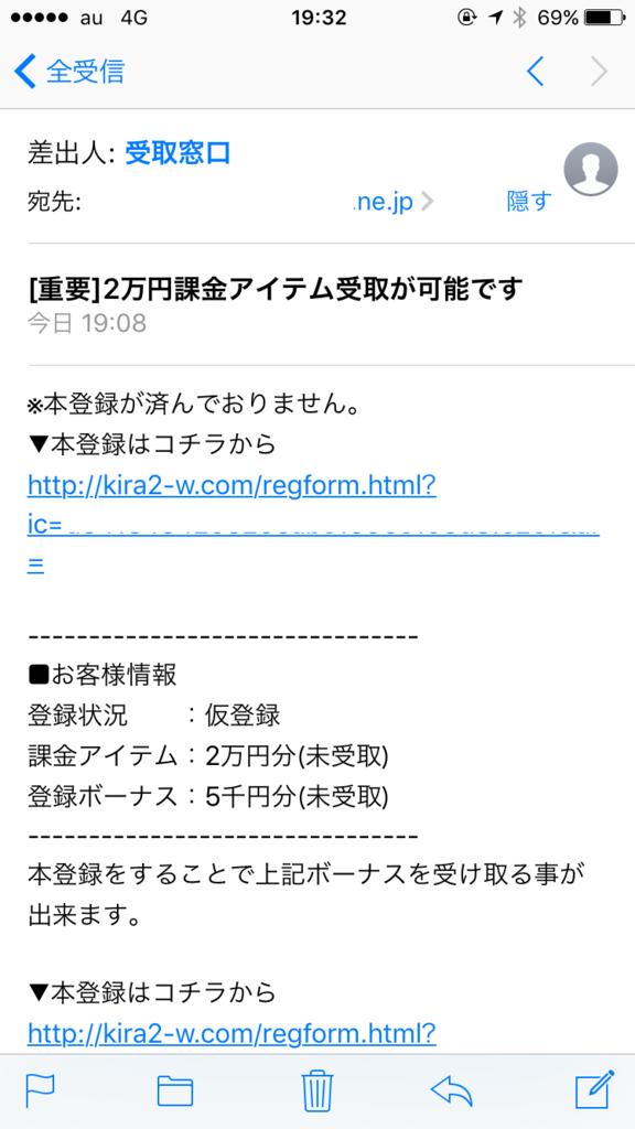 f:id:tetsunari_jp:20161124234146p:plain