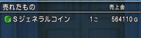f:id:tetsunari_jp:20161126014331p:plain