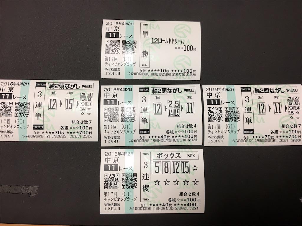 f:id:tetsunari_jp:20161203221800j:image