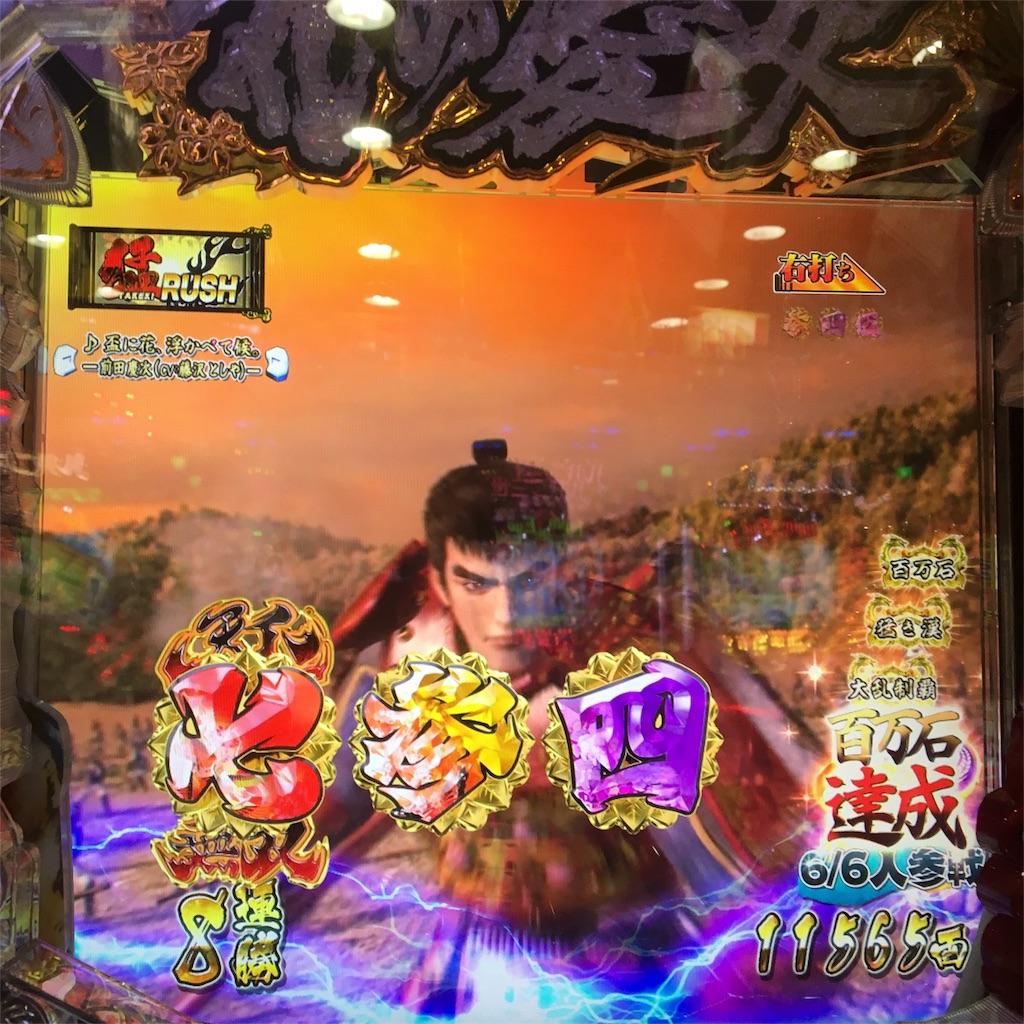 f:id:tetsunari_jp:20161231200725j:image