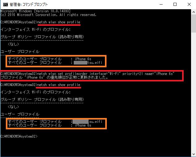 f:id:tetsunari_jp:20170116223942p:plain
