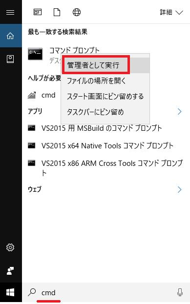 f:id:tetsunari_jp:20170116223949p:plain