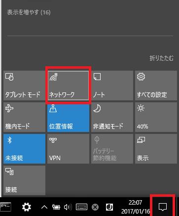 f:id:tetsunari_jp:20170116224022p:plain