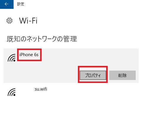 f:id:tetsunari_jp:20170121103123p:plain
