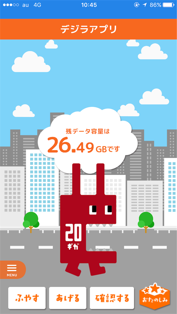 f:id:tetsunari_jp:20170121104722p:image