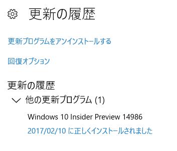 f:id:tetsunari_jp:20170216234723p:plain