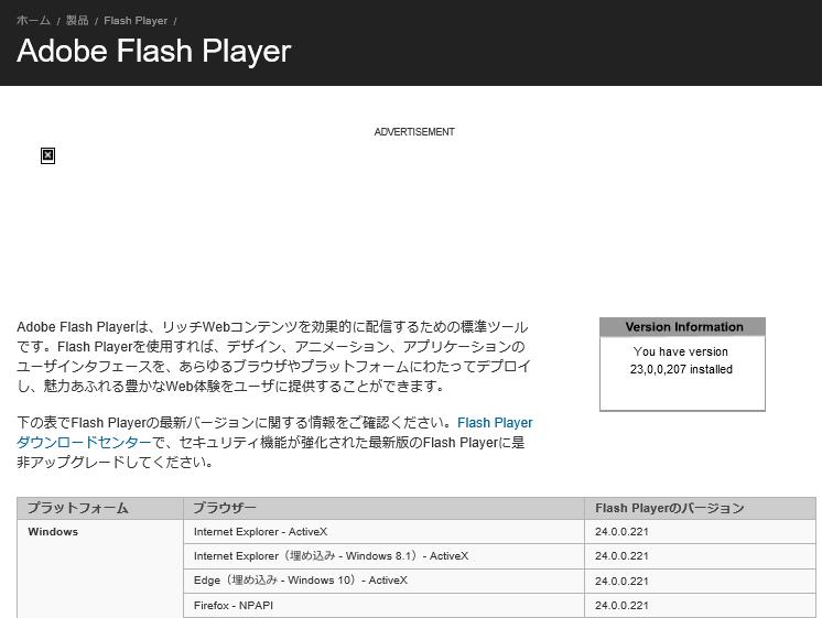 f:id:tetsunari_jp:20170216235155p:plain