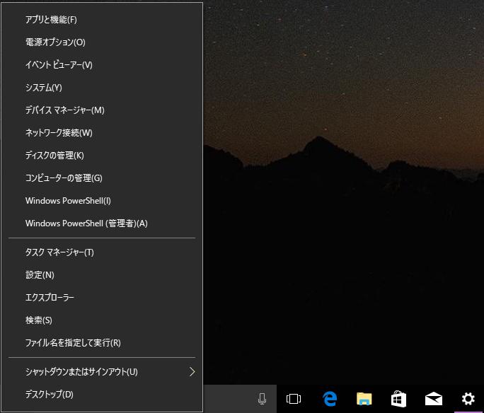 f:id:tetsunari_jp:20170415113441p:plain
