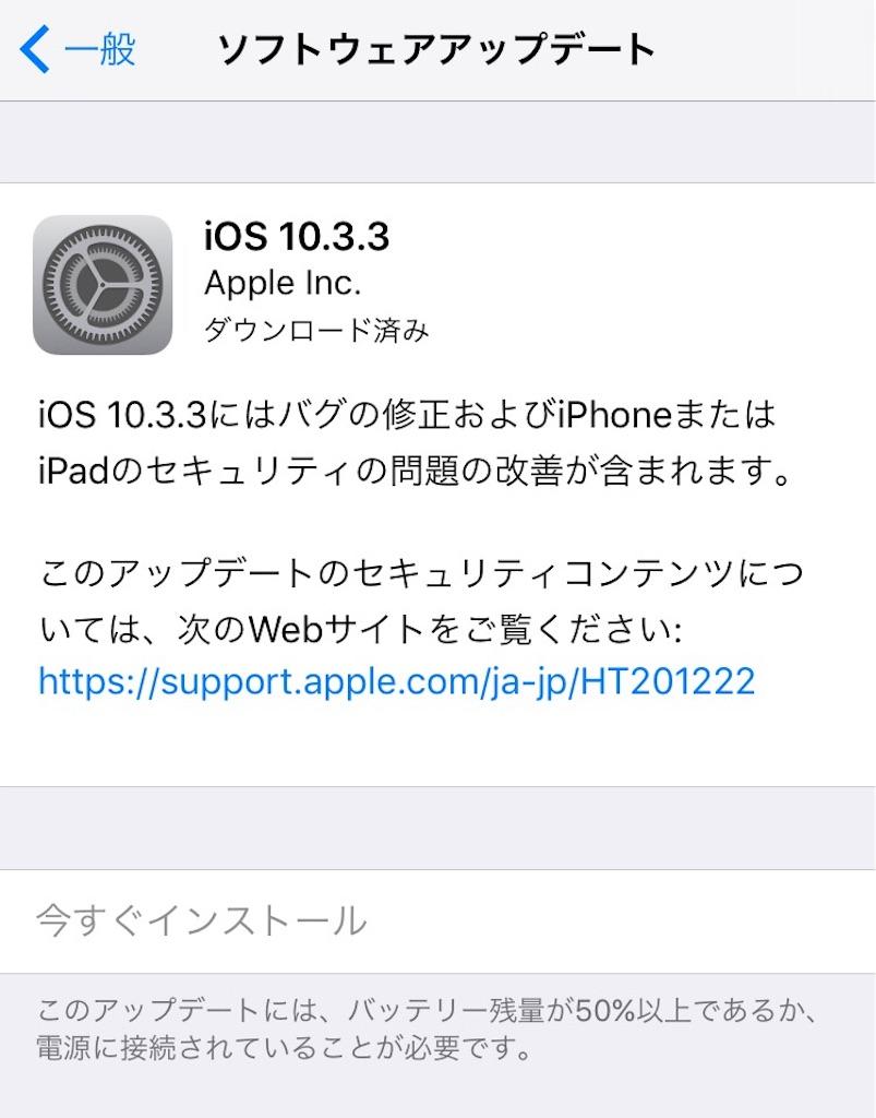 f:id:tetsunari_jp:20170728124558j:image