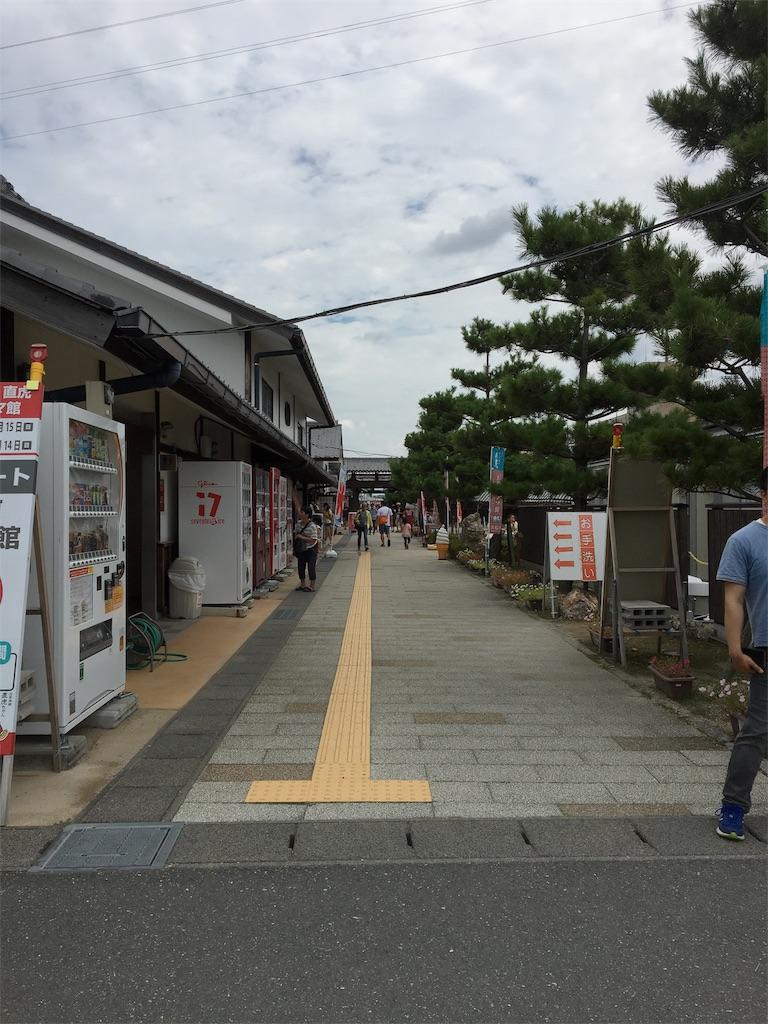 f:id:tetsunari_jp:20170815113758j:image
