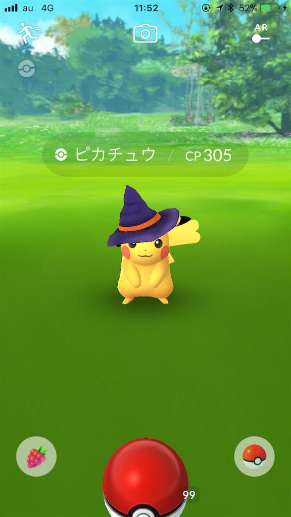 f:id:tetsunari_jp:20171021134543p:image