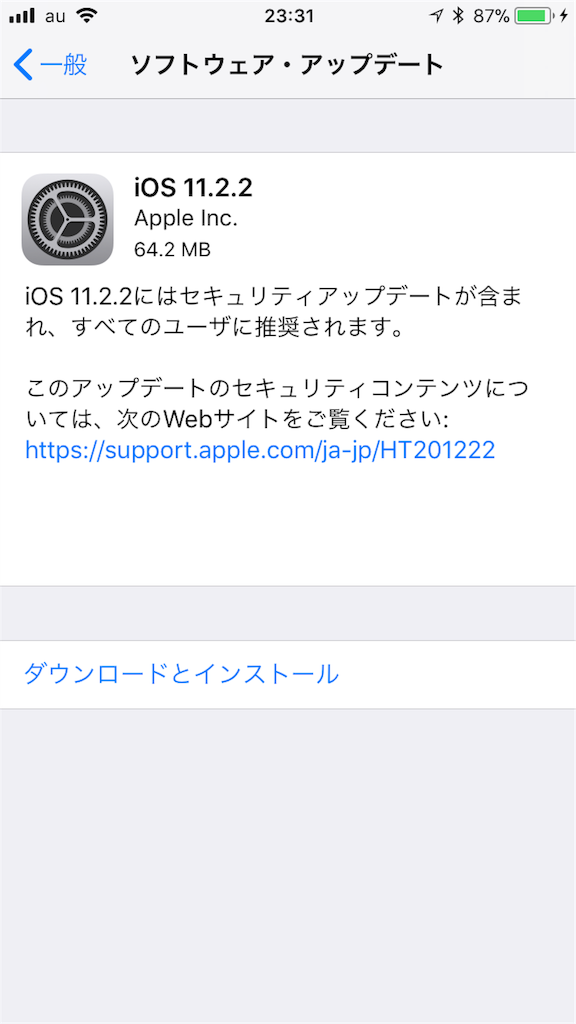 f:id:tetsunari_jp:20180111001258p:image