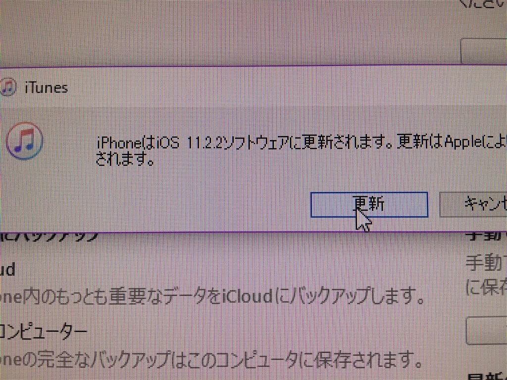 f:id:tetsunari_jp:20180111001320j:image