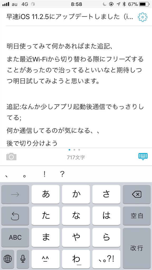 f:id:tetsunari_jp:20180131085953p:image