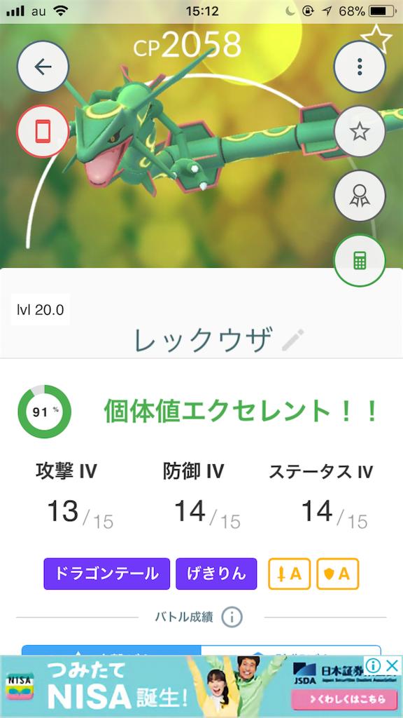 f:id:tetsunari_jp:20180218151249p:image