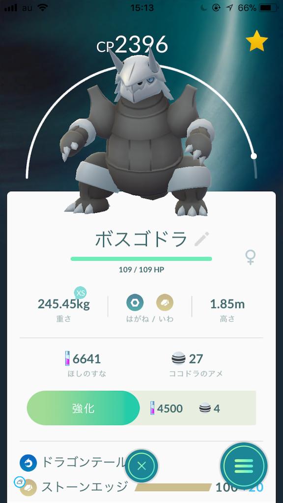 f:id:tetsunari_jp:20180218151447p:image