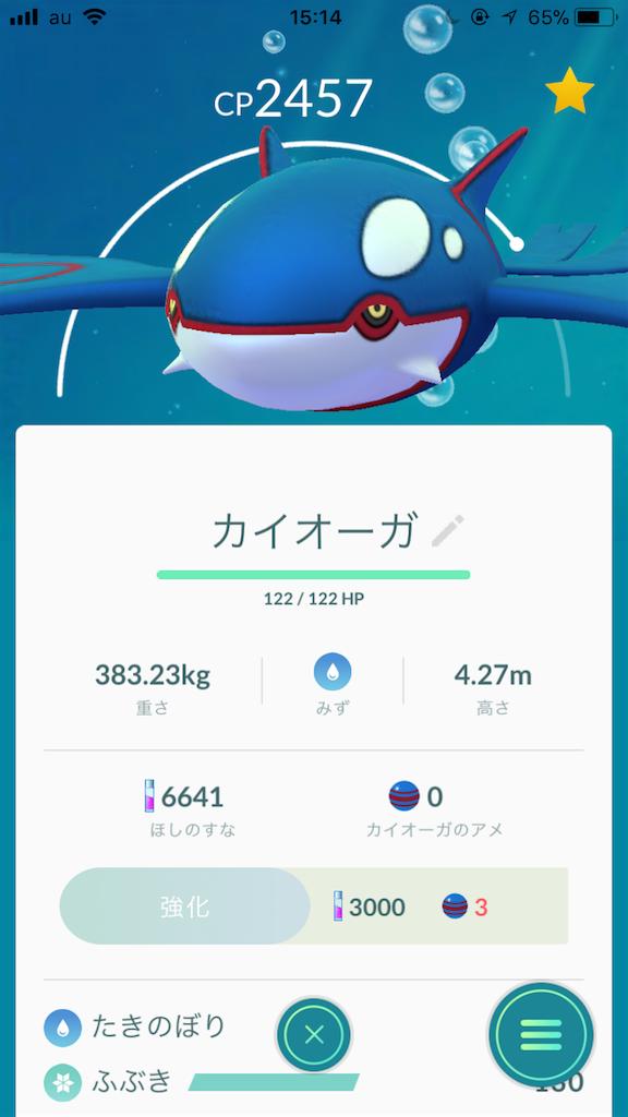 f:id:tetsunari_jp:20180218151456p:image