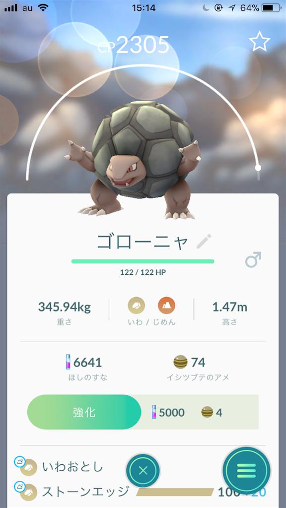 f:id:tetsunari_jp:20180218151505p:image