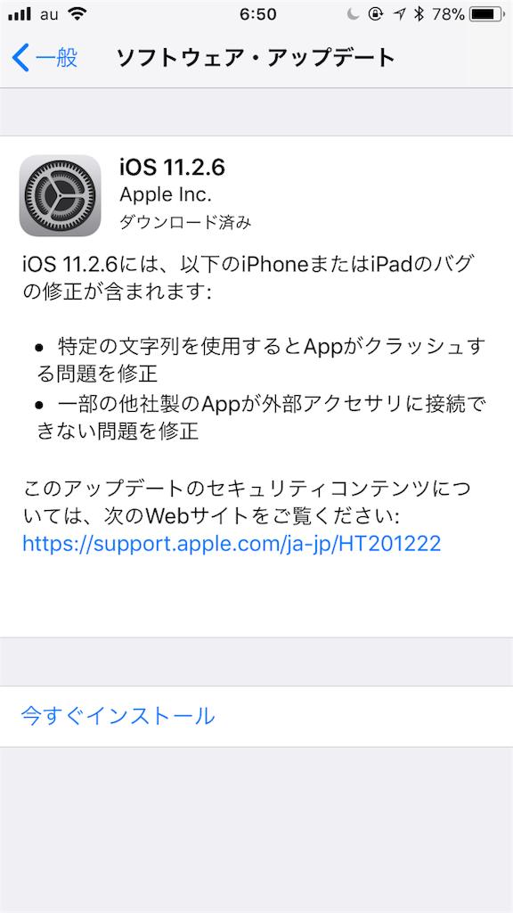 f:id:tetsunari_jp:20180224084402p:image