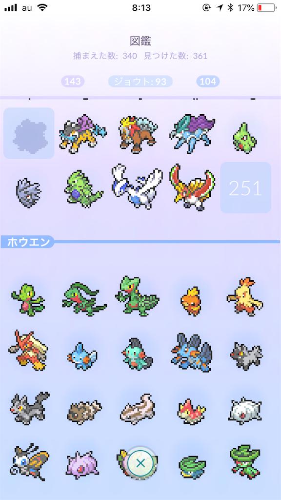 f:id:tetsunari_jp:20180401083118p:image