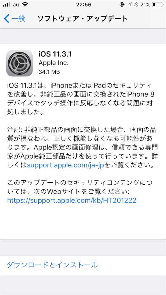 f:id:tetsunari_jp:20180425233747p:image