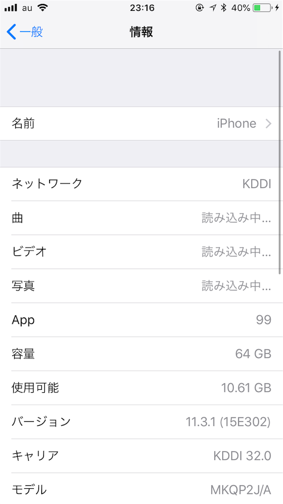 f:id:tetsunari_jp:20180425233758p:image